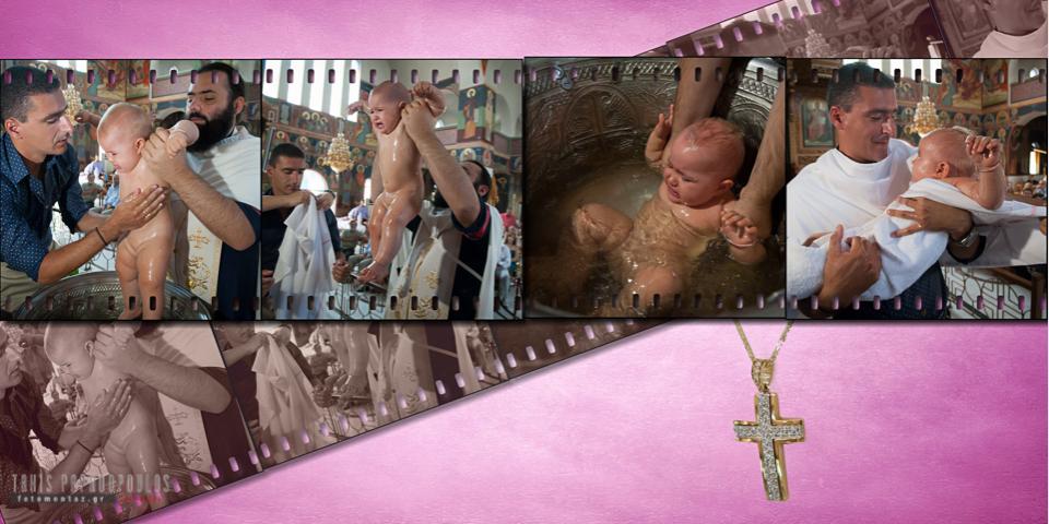 αλμπουμ βαπτισης