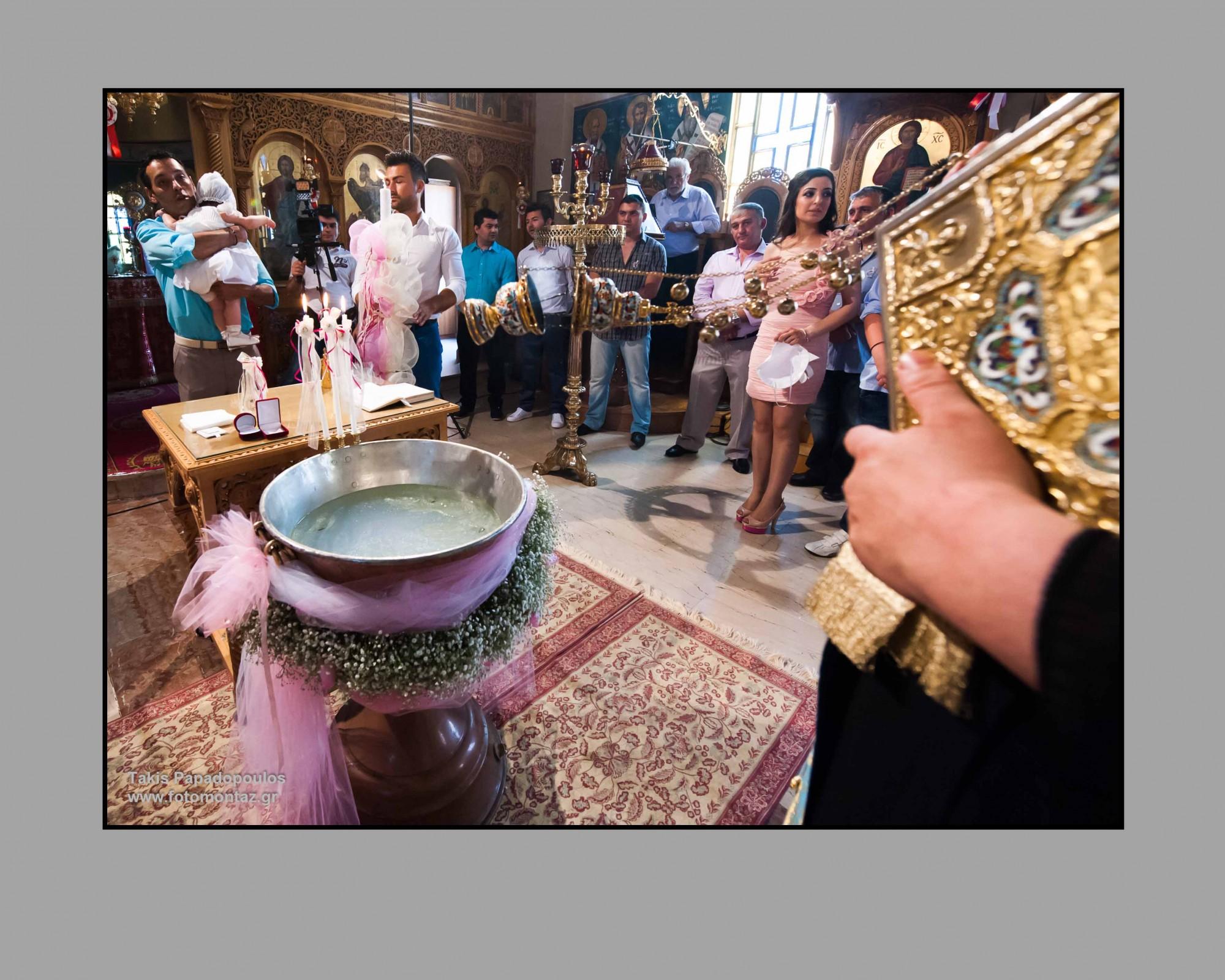φωτογραφοι- βαπτισης -φωτογραφιες- βαπτισεων-βαπτιση της - παρασκευουλας