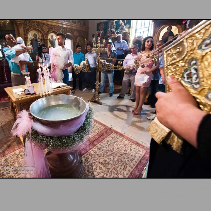 Φωτογραφίες από την Βάπτιση της Παρασκευούλας