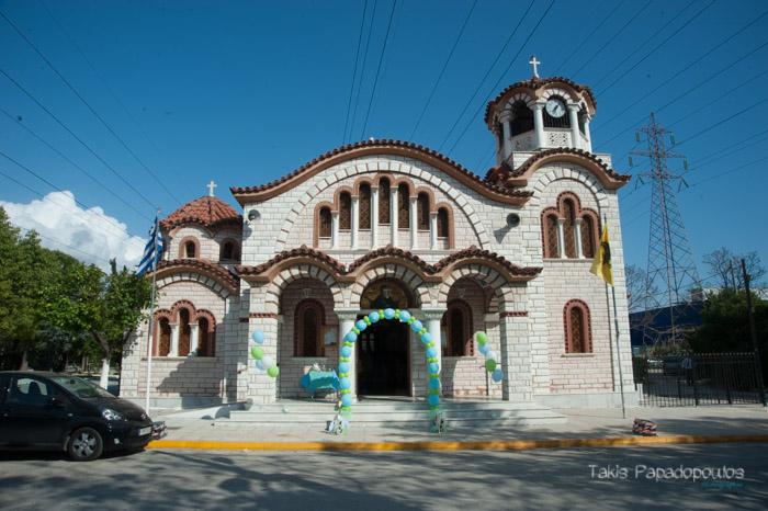 Άγιος Ελευθέριος Αιγάλεω