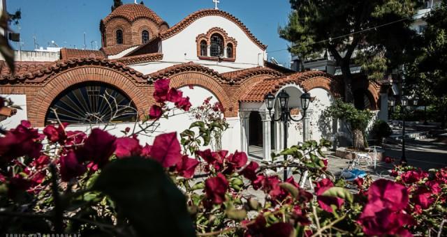 Βάπτιση στους Αγίους Αποστόλους στην Νίκαια